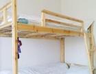 日租,短租,公寓床位水电网全包
