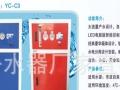 小区户外刷卡投币自动商用售水机加盟 家用电器