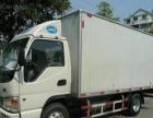 24小时面包车、货车搬家送货99起步出租、价格最低