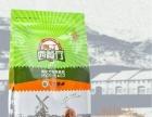 奥丁天然宠粮批发零售