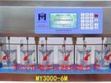 中性双系统混凝试验搅拌器-六联实验搅拌机