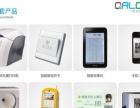 朝阳手机APP蓝密码锁 二维码电子刷卡锁 酒店锁