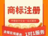 武汉汉阳公司注册 3天快速无地址注册 注册公司0元 齐德会计