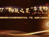 信得过的工业物联网前景大,海南省市场广阔,值得信赖