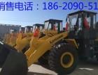乌鲁木齐县柳工装载机销售电话丨柳工铲车价格
