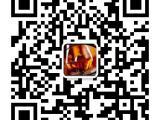 郑州进口红酒批发优质低价经销商