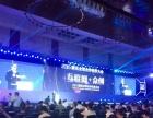 重庆现场会议速记,音视频文稿整理,质量保证