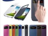 超薄 三星S4手机套I9500开屏保护套壳 拆后盖智能开屏原装皮