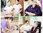 北京市西城区高端养老院收费高吗普亲养老院
