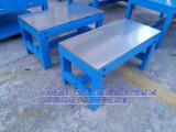 钢板模具工作台
