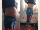 健康瘦身 月瘦8-20斤