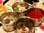 如何挑选一家好的干锅加盟品牌 加盟 火锅