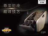EP-MA31松下经典太空舱按摩椅深圳宝安专卖店