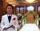 重庆哪里的婚庆主持培训学校排名比较 不错?