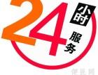 欢迎进入!郑州老板燃气灶(全国)%售后服务网站热线电话