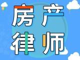 昌平房屋纠纷律师-擅长股票行情 诉讼律师咨询电话