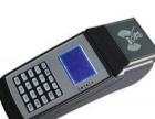 安装食堂消费机食堂刷卡机考勤机指纹门禁机