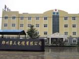 郑州三厂电线厂家地址,郑州电缆三厂地址,郑州电线电缆三厂地址