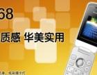 全新没开封翻盖联想E268移动联通GSM手机