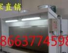 淄博厂家直销汽车烤漆房家具房高温房校正仪环保设备