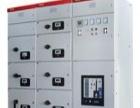 贵州二手变电柜回收公司