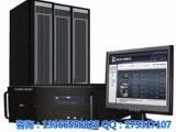 新维讯XMAM媒体资产管理系统 断点续传 权限设置