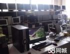 开发区高价上门回收电脑,笔记本,显示器,台式机等