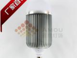 道群灯饰 50W 120MM E27 E40 集成LED球泡灯灯