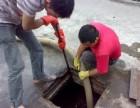专业疏通下水道,改管道,抽化粪池,高压疏通清洗管道