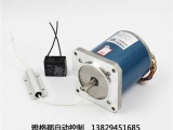 90TDY060永磁同步电机 220V 交流低速电动机 纠偏马达