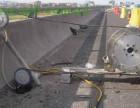 呼和浩特专业的钢筋混凝土静力切割公司