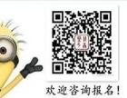 继善堂(丽水)文化艺术社2016美术高考集训班