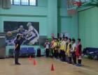 北京市通州区北苑 梨园 果园 北关 土桥儿童篮球培训