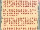 呼吸吐纳法有什么功效天津道家房中术少林达摩洗髓易筋经