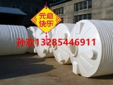 三元厂家20吨PE储罐加厚储罐沉淀储罐水箱20T塑料桶
