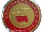 西安纪念币 西安纪念币定做 西安纪念币厂家