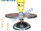 智能雷达液位计生产厂家 高频智能雷达液位计现货销售