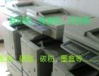 专修名品牌打印机,复印机,一体机