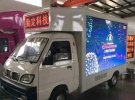 转让已上牌的LED屏广告宣传车面议