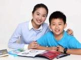 上海高中語文培訓中心 專注于高考提升