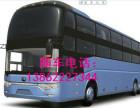 泰兴黄桥到济南(客车大巴车)哪里上车+多少钱?