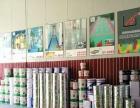 专业环氧地坪漆 塑胶跑道 塑胶地板 销售晨阳漆