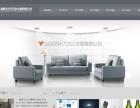 湘潭网站建设、推广、价格低、效率快、服务有保证