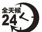 上海徐汇夏普空调维修加氟移机拆装售后维修热线