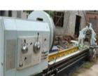 广东机械设备回收-湛江二手机床回收