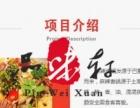 麻辣香锅去哪加盟好北京餐饮创业培训班