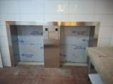 传菜电梯,黄岛传菜电梯安装,黄岛传菜电梯厂家