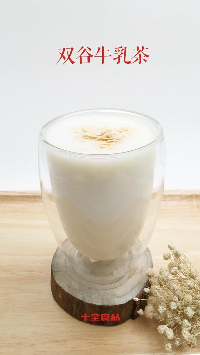 长沙牛乳奶茶饮品免费加盟店