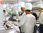 学厨师就来长沙北方烹饪学院