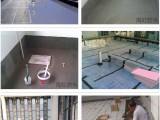 松江金山区石化镇商铺楼顶渗水做防水商铺卫生间渗水做防水